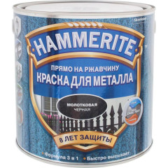 Краска антикоррозионная Hammerite молотковая черная 2.2 л