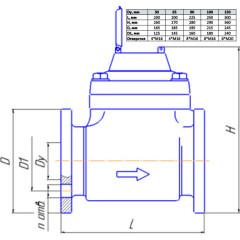 Счетчик для холодной воды Норма СТВ-50 Х фланцевый 200 мм