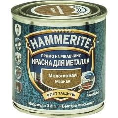 Краска антикоррозионная Hammerite молотковая медная 2.2 л
