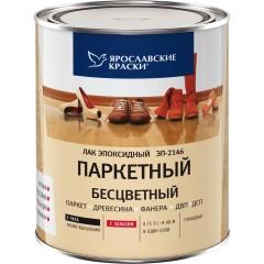 Лак паркетный эпоксидный ЭП-2146 Ярославские краски 0.75 л