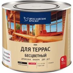 Лак для террас Ярославские краски бесцветный 2 л