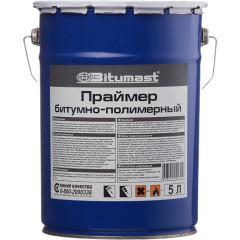 Праймер битумно-полимерный Bitumast 5 л