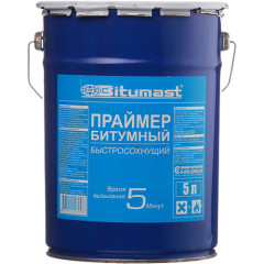 Праймер битумный быстросохнущий Bitumast 5 л