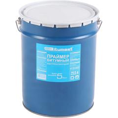 Праймер битумный быстросохнущий Bitumast 21.5 л