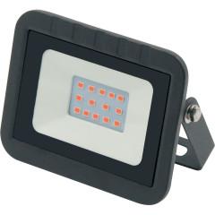 Прожектор светодиодный Volpe ULF-Q511 10Вт 450K IP65 красный