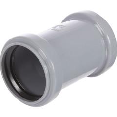 Муфта полипропиленовая Ростурпласт надвижная ремонтная 50 мм