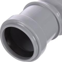 Редукция полипропиленовая Ростурпласт 40х32 мм