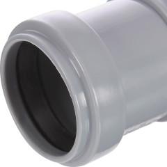 Редукция полипропиленовая Ростурпласт 50х32 мм