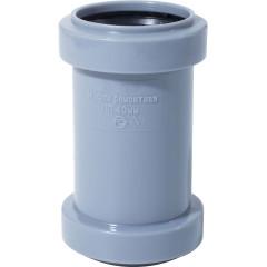 Муфта полипропиленовая Ростурпласт соединительная с перегородкой 40 мм