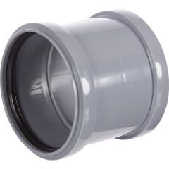 Муфта полипропиленовая Ростурпласт надвижная ремонтная 110 мм