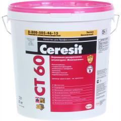 Штукатурка декоративная полимерная Ceresit СТ 60 1.5 мм база Росси камешковый эффект 25 кг