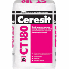 Клеевая смесь для минераловатных плит Ceresit CT 180 25 кг