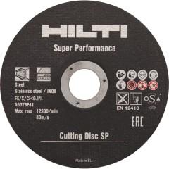 ДискотрезнойHiltiAC-DSP230x2.5мм 2075165