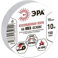 Изолента ПВХ Эра 150 мкм 15 мм x 10 м белая