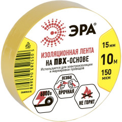 Изолента ПВХ Эра 150 мкм 15 мм x 10 м желтая
