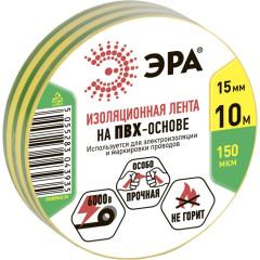 Изолента ПВХ Эра 150 мкм 15 мм x 10 м желто-зеленая