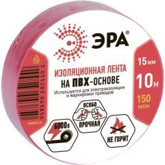Изолента ПВХ Эра 150 мкм 15 мм x 10 м красная