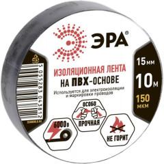 Изолента ПВХ Эра 150 мкм 15 мм x 10 м черная