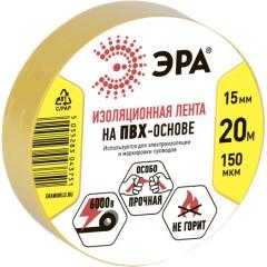 Изолента ПВХ Эра 150 мкм 15 мм x 20 м желтая