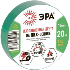 Изолента ПВХ Эра 150 мкм 15 мм x 20 м зеленая