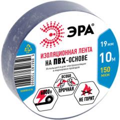 Изолента ПВХ Эра 150 мкм 19 мм x 10 м синяя