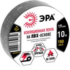 Изолента ПВХ Эра 150 мкм 19 мм x 10 м черная