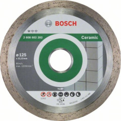 Диск отрезной Bosch Standard for Ceramic алмазный 125х22.23 мм