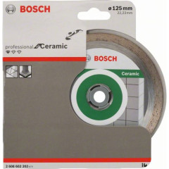 Диск отрезной Bosch Standard for Ceramic алмазный 125х22.23 мм