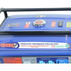 Генератор гибридный СПЕЦ HG-8500 7500 Вт
