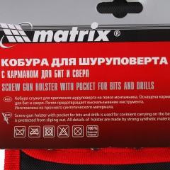 Кобура для шуруповерта Matrix 90243 с карманом для бит и сверл