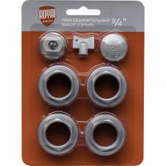 Набор присоединительный Royal Thermo 3/4'' серый