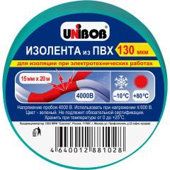 Изолента Unibob ПВХ 130 мкм 15 мм x 20 м зеленая