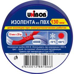 Изолента Unibob ПВХ 130 мкм 15 мм x 20 м синяя