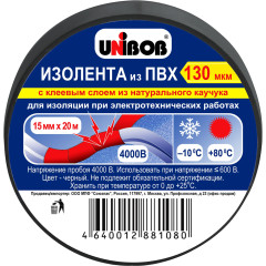Изолента Unibob ПВХ 130 мкм 15 мм x 20 м черная