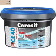 Затирка Сeresit CE-40 Aquastatic 2 кг латте 42