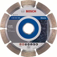 Диск отрезной Bosch Standard for Stone алмазный 125х22.23 мм