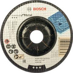КругобдирочныйBoschStandartSfMпометаллувогнутый(41)125х6мм 2608603182