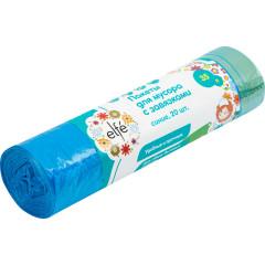 Мешки для мусора с завязками Elfe цвет синий 35 л, 20 шт.