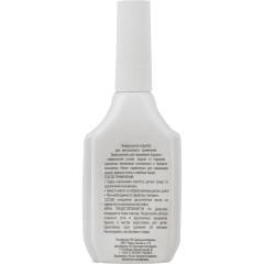 Масло индустриальное Archimedes с дозатором 40 мл