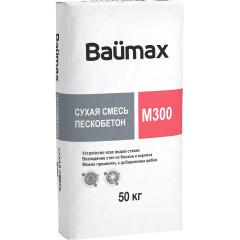 Сухая смесь Baumax М-300 пескобетон зимняя -10°C 50 кг