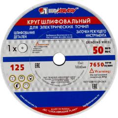 КругшлифовальныйР40125x16x12.7мм 73476