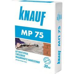 Гипсовая штукатурка Knauf MP 75 30 кг