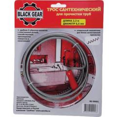 ТроссантехническийBlackGear2.7мx5.5мм 27982