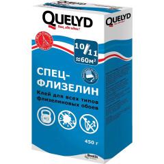 Клей для обоев на флизелиновой основе QUELYD СПЕЦ-ФЛИЗЕЛ 450 г