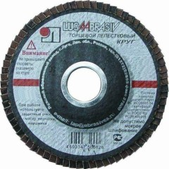 Круг лепестковый Lugaabrasive Р80 125x22 мм