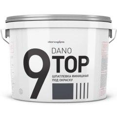 Шпатлевка финишная Danogips Dano Top 9 под окраску 16.5 кг