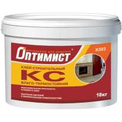 Клей универсальный Оптимист КС К503 18 кг