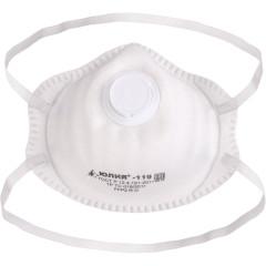 Респиратор Юлия-119 FFP1 белый