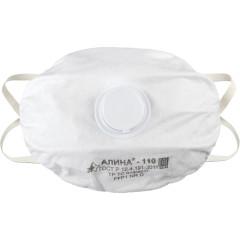 Респиратор Алина-110 FFP1 белый