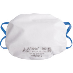 Респиратор Алина-200 FFP2 белый